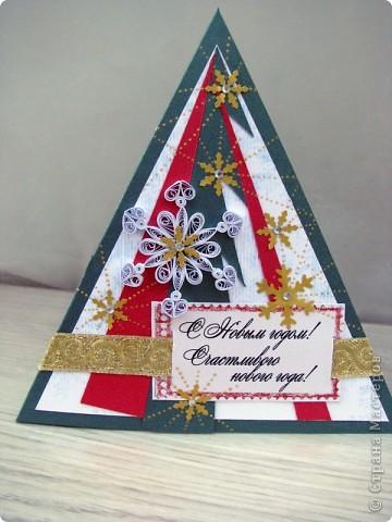 вот такая серия треугольных открытиок у меня получилась. Использовала цветной дизайнерский картон, фигурные дыроколы, тесьма, стразы, контур по стеклу и верамике. фото 3