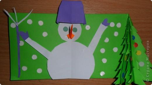 детки очень стараются сделать новогоднюю открытку фото 11