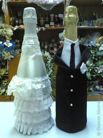 "Чехлы  ""Жених и невеста"""