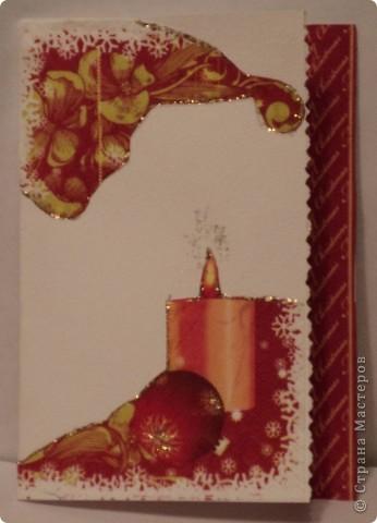 Объёмная открытка фото 4