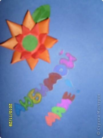 В классе делали вот такие открытки-поздравления для наших мам, внутри не успел сфотографировать, сели батарейки на фотике