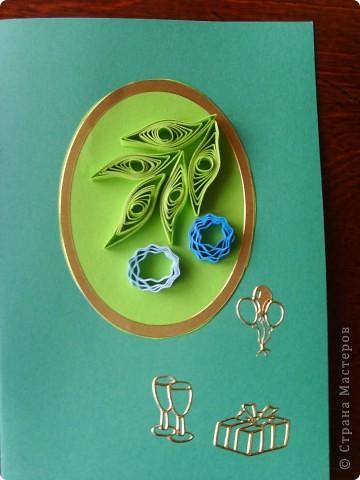 Новогодние открыточки. фото 11