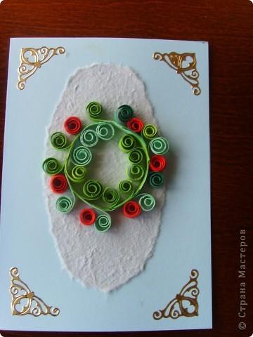 Новогодние открыточки. фото 8