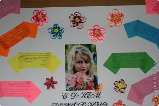 Готовила сюрприз на день рождения подруги)) фото 2