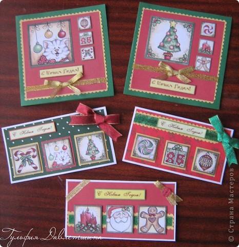 """Увидела картинки http://www.liveinternet.ru/users/2715574/post116091174/ и сразу придумались такие открытки. И решила назвать эту серию открыток """"Новогодние картинки"""". фото 1"""