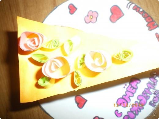Подарочек на Д.Р. :)))) фото 2
