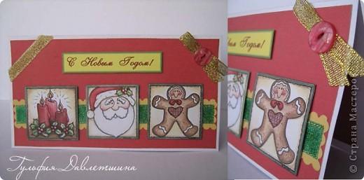 """Увидела картинки http://www.liveinternet.ru/users/2715574/post116091174/ и сразу придумались такие открытки. И решила назвать эту серию открыток """"Новогодние картинки"""". фото 5"""