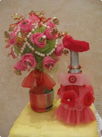 Розовая пара
