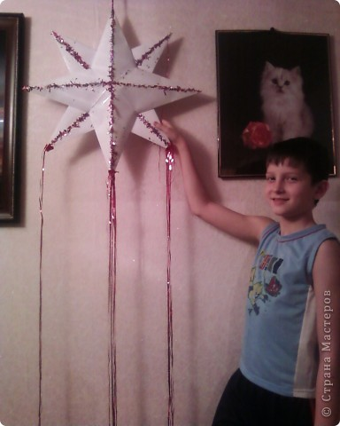 к новому году я решил сделать новогоднюю звезду-комету.