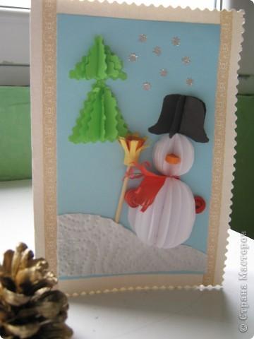 Опит за 3D картичка. Елхичката по Олга Олшак, Дядо Мраз от опаковъчна хартия фото 8