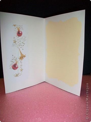 Первые открытки, которые я сделала, чтобы поздравить друзей и знакомых.  Открытка №1   фото 3