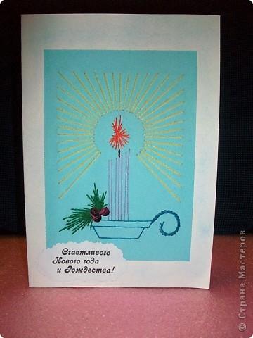 Первые открытки, которые я сделала, чтобы поздравить друзей и знакомых.  Открытка №1   фото 1