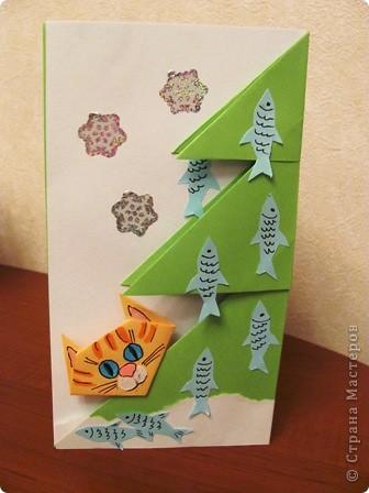 """15 декабря в нашей школе будет проходить семинар, где я должна буду показать МК на тему """"Изготовление открытки с элементами оригами"""".  Вот такую открыточку я изобрела. фото 2"""