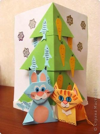 """15 декабря в нашей школе будет проходить семинар, где я должна буду показать МК на тему """"Изготовление открытки с элементами оригами"""".  Вот такую открыточку я изобрела. фото 3"""