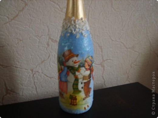 Новая пара бутылок фото 1