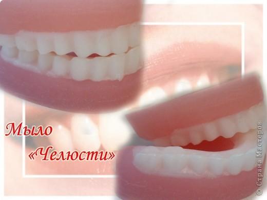 Неплохой подарок, например, для стоматолога :-) фото 1