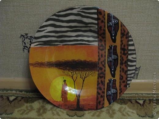 Африканская тарелка