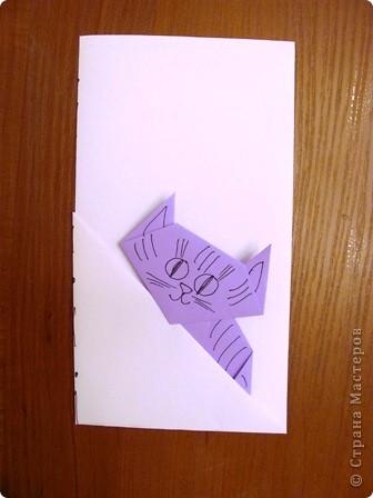 """15 декабря в нашей школе будет проходить семинар, где я должна буду показать МК на тему """"Изготовление открытки с элементами оригами"""".  Вот такую открыточку я изобрела. фото 16"""