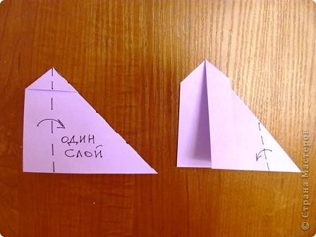 """15 декабря в нашей школе будет проходить семинар, где я должна буду показать МК на тему """"Изготовление открытки с элементами оригами"""".  Вот такую открыточку я изобрела. фото 12"""