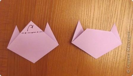 """15 декабря в нашей школе будет проходить семинар, где я должна буду показать МК на тему """"Изготовление открытки с элементами оригами"""".  Вот такую открыточку я изобрела. фото 10"""