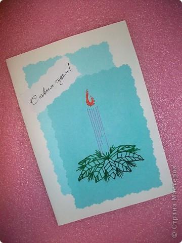 Хочу показать Вам ещё несколько своих открыточек. Очень нравится изонить, поэтому открыточки сделаны в такой технике. Но если изонить заменить простой аппликацией, то такие открыточки можно сделать и с маленьким ребенком.  Открытка №3 фото 1
