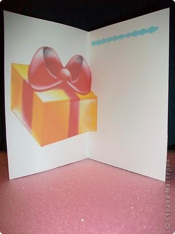 Хочу показать Вам ещё несколько своих открыточек. Очень нравится изонить, поэтому открыточки сделаны в такой технике. Но если изонить заменить простой аппликацией, то такие открыточки можно сделать и с маленьким ребенком.  Открытка №3 фото 8