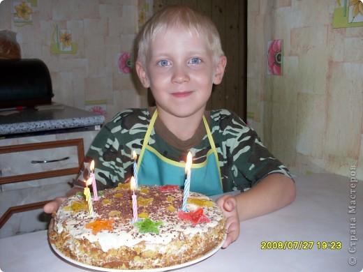 Тортик на день рождения сына!