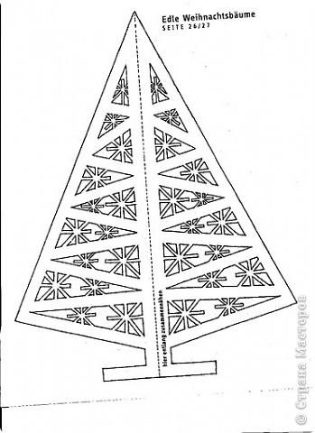 Новый год Вырезание Шаблоны-вырезалки ёлочек Бумага фото 4