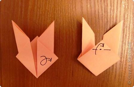 """15 декабря в нашей школе будет проходить семинар, где я должна буду показать МК на тему """"Изготовление открытки с элементами оригами"""".  Вот такую открыточку я изобрела. фото 5"""