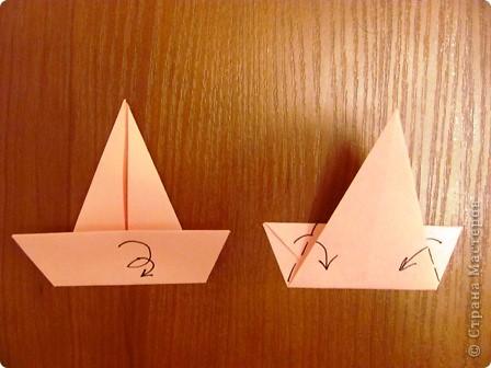 """15 декабря в нашей школе будет проходить семинар, где я должна буду показать МК на тему """"Изготовление открытки с элементами оригами"""".  Вот такую открыточку я изобрела. фото 7"""