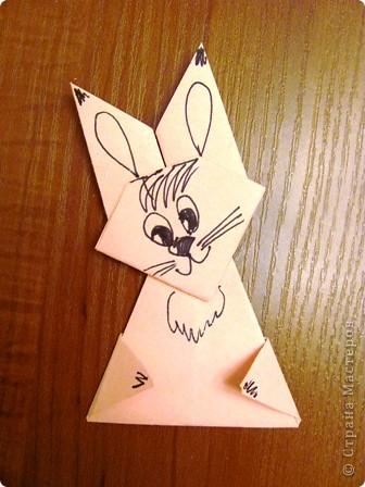 """15 декабря в нашей школе будет проходить семинар, где я должна буду показать МК на тему """"Изготовление открытки с элементами оригами"""".  Вот такую открыточку я изобрела. фото 8"""