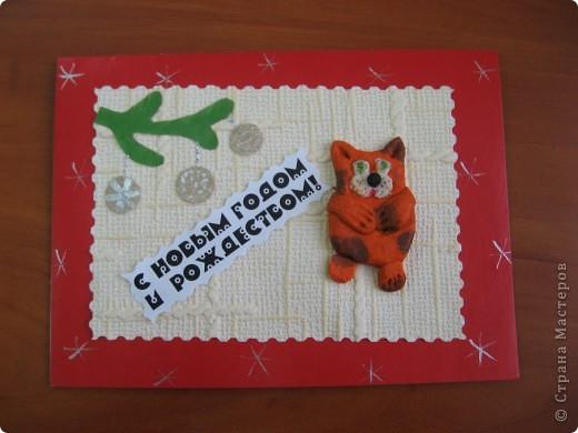Первая проба лепки из солёного теста. К году кота (кролика) сделали такие новогодние открыточки. фото 4