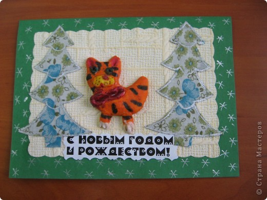 Первая проба лепки из солёного теста. К году кота (кролика) сделали такие новогодние открыточки. фото 5