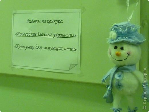 """Объявление конкурса для учеников, родителей, учителей. """"Снеговичок"""" сделан руками Хафизова Джамиля и его мамы. фото 1"""