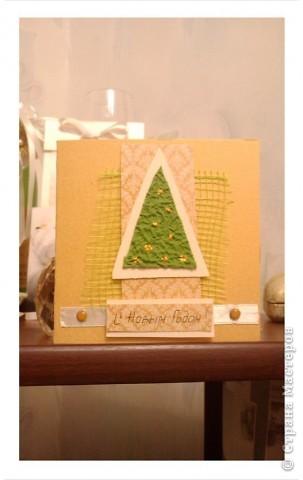 Ассорти НГ открыток:) фото 7