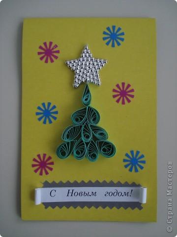 Так готовятся к Новому году ученики  школы- интерната в городе Воскресенске.  фото 2