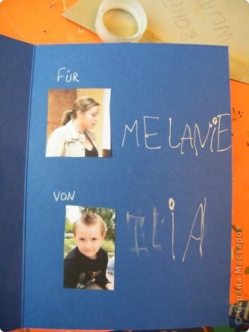 Для заведущей и главной воспитательницы Мелани, моя помошь ограничилась вырезанием елки фото 11