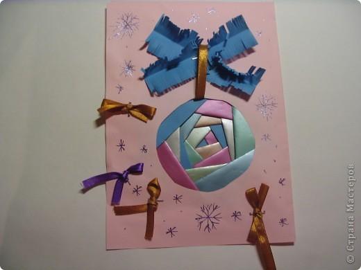 Яркая открытка. (Новогодний шар на веточке) фото 3