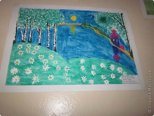 Выставка детских работ фото 5