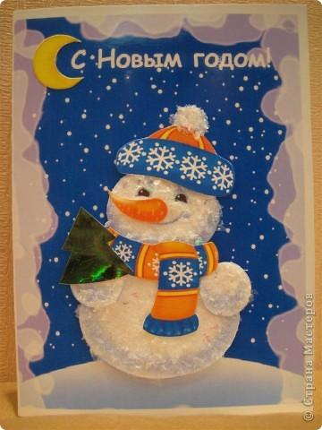 Хочу поблагодарить Ольгу ya-yalo за эти чудесные открытки. Вот и мы с сыном решили такие сделать. Работа вызвала много положительных эмоций.  фото 5