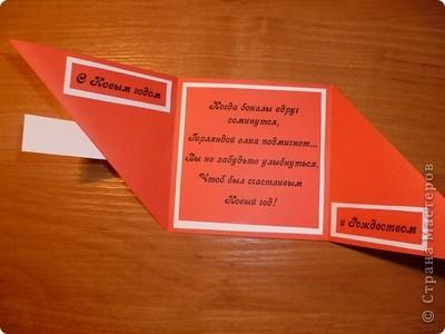 вот такие открытки получились кучка-мала фото 3
