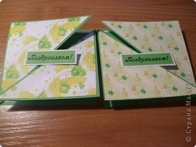 вот такие открытки получились кучка-мала фото 5