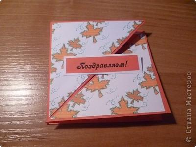 вот такие открытки получились кучка-мала фото 2