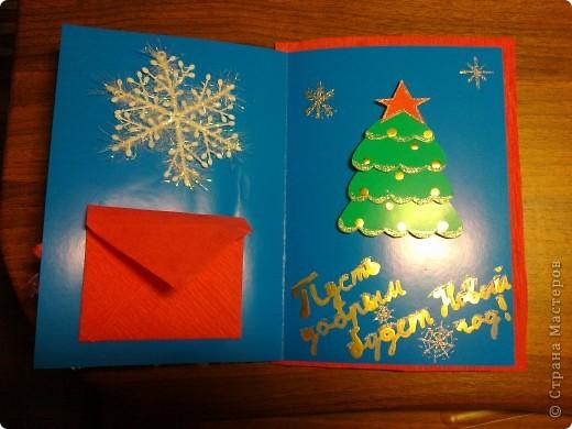 Объемная открытка к Новому году. фото 5