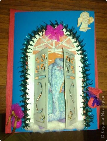 Объемная открытка к Новому году. фото 2