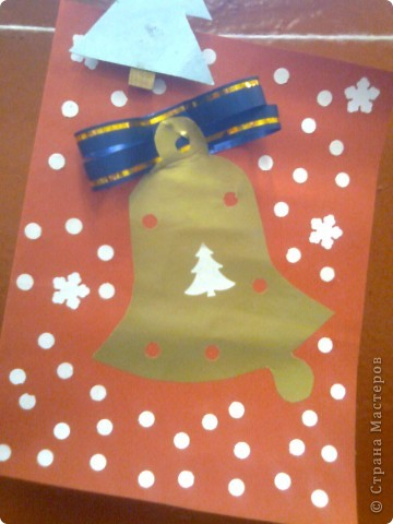 открытки 2 фото 3