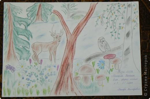 Рисунки детей фото 1
