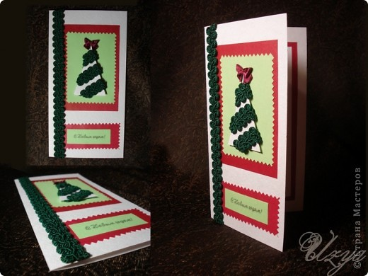Еще парочка новогодних открыток фото 2
