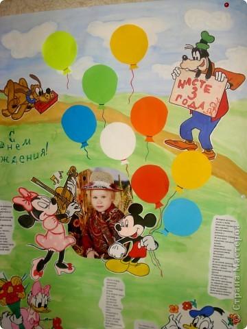 газета дочке на день рождения на 2 годика, на лужайке гости писали пожелания на память... фото 3