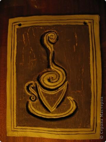 Чашка кофе ретро фото 2